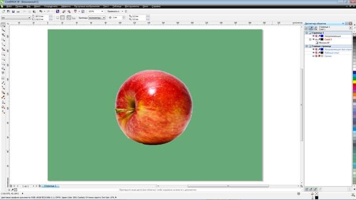 Удалить фон в фотошопе и сделать прозрачным
